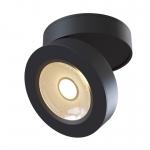 Светильник светодиодный точечный накладной Maytoni C022CL-L12B4K ALIVAR, 12Вт, 4000К, 1000Лм, 36°, Ra80/1В, IP20, регулировка поворота в 360°, регулировка наклона в 80°, черный