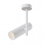 Светильник накладной Maytoni C020CL-01W ELTI, 50Вт, 1xGU10, IP20, регулировка поворота в 360°, регулировка наклона в 180°, белый