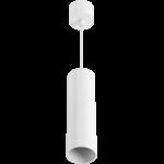 Светильник потолочный подвесной GTV OS-LAG20W-10 LAGOS, MR16 GU10, IP20, белый