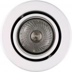 Светильник встраиваемый Sylvania 0059539 Sylfire Compact Tilt, MR16, GU5.3, белый, поворотный