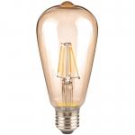 Лампа светодиодная Sylvania 0027504 TOLEDO RT DIM V2 ST64 GL 260LM 1700K E27 SL, диммируемая