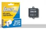 Блок защиты галогенных ламп и ламп накаливания Ноотехника Гранит БЗ-300