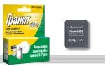 Блок защиты галогенных ламп и ламп накаливания Ноотехника Гранит БЗ-600