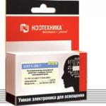 Диммер Ноотехника Агат-C-200-T