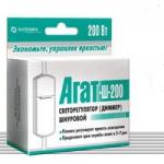 Диммер Ноотехника Агат-Ш-200-W белый