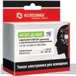 Диммер Ноотехника Агат-Д-600