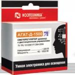 Диммер Ноотехника Агат-Д-1500