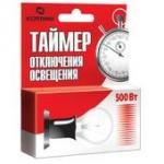 Таймер отключения освещения Ноотехника БЗТ-500-ОС