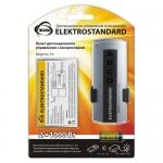 Контроллер Elektrostandard 4690389006906 Y2, 2-канальный, с пультом дистанционного управления