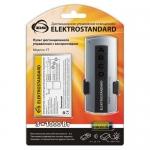 Контроллер Elektrostandard 4690389007620 Y7, 3-канальный, с пультом дистанционного управления