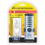 Контроллер Elektrostandard 4690389062513 Y4, 4-канальный, с пультом дистанционного управления